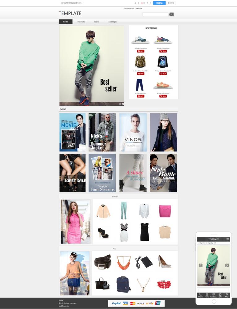 网站建设公司-clothes
